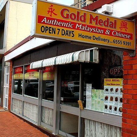 Forster Gold Medal Chinese Restaurant - Pubs Perth