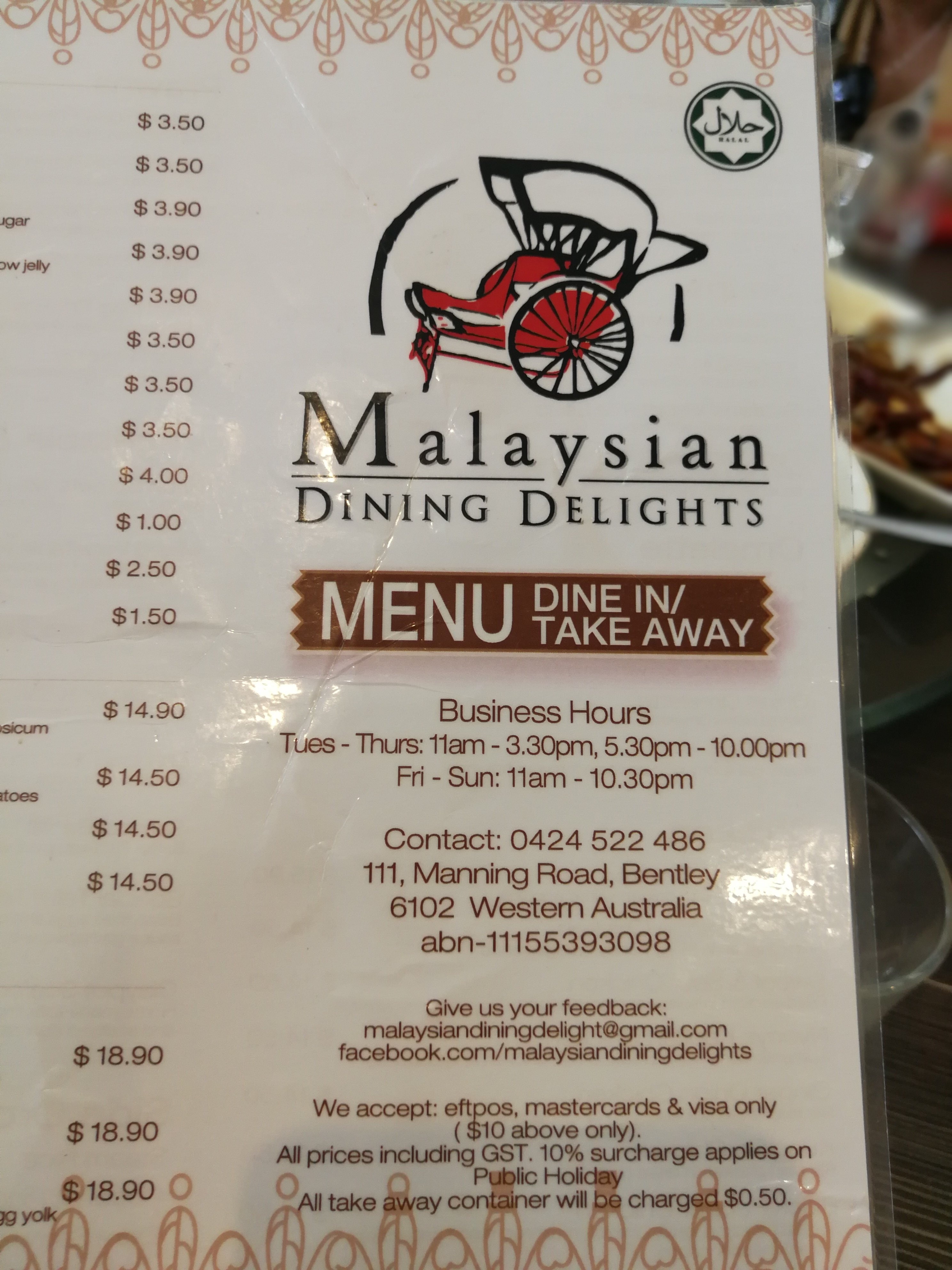 Malaysian Dining Delights - Pubs Perth